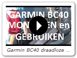 Midland Bike Guardian